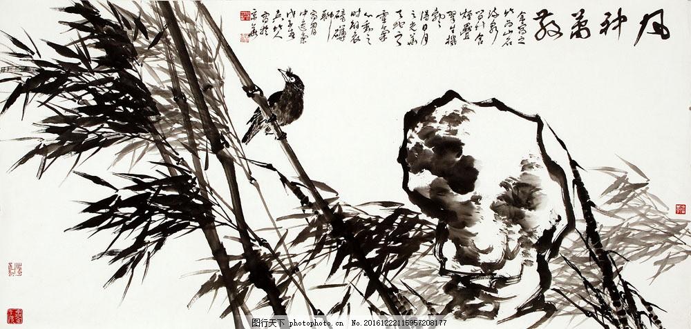 国画石与猪 国画石与猪图片素材 石头 竹子 鸟 中国画 水墨画