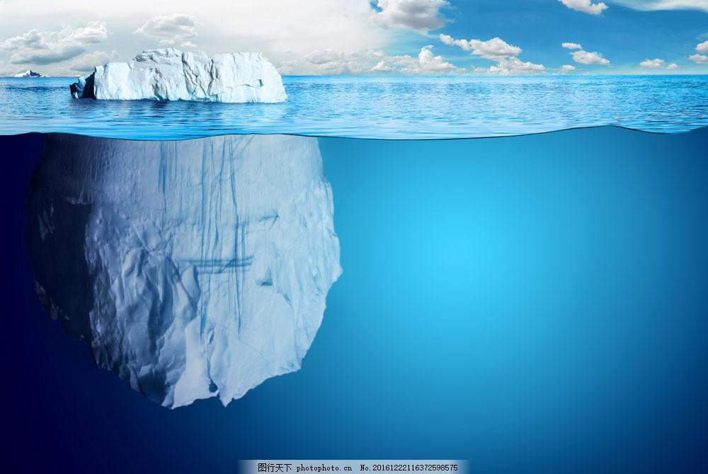 海面上的冰川 海面上的冰川图片素材 冰山 冰山风景 大海 海面风景
