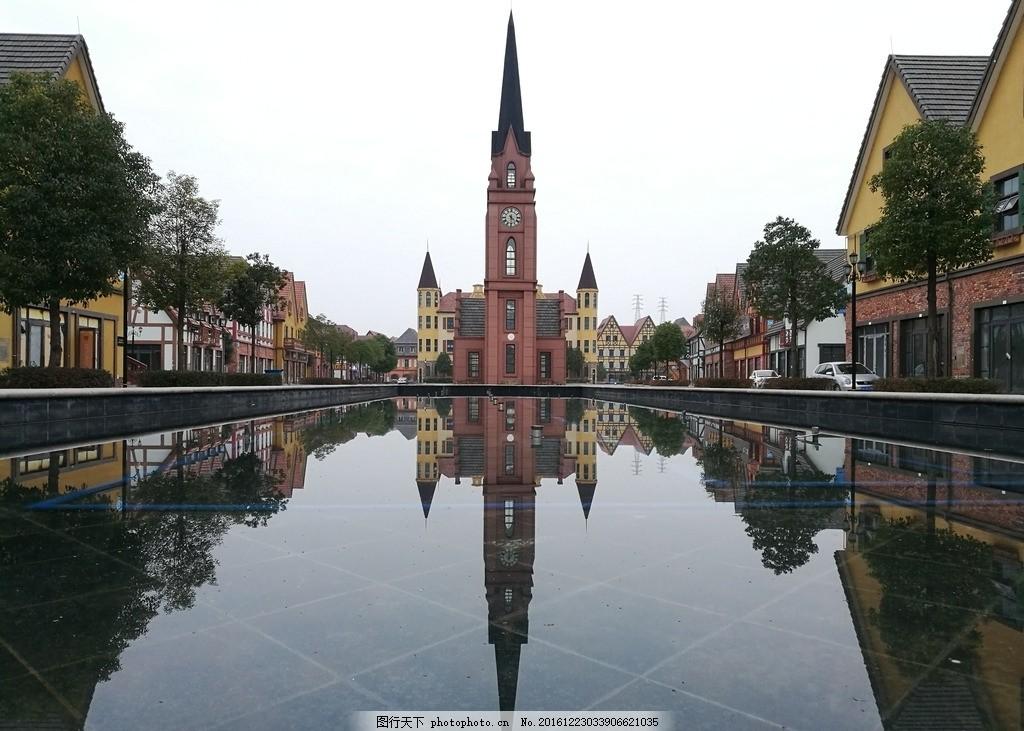 科玛小镇 欧式建筑 风景 倒影 天空 水 树 教堂 摄影 旅游摄影 国内