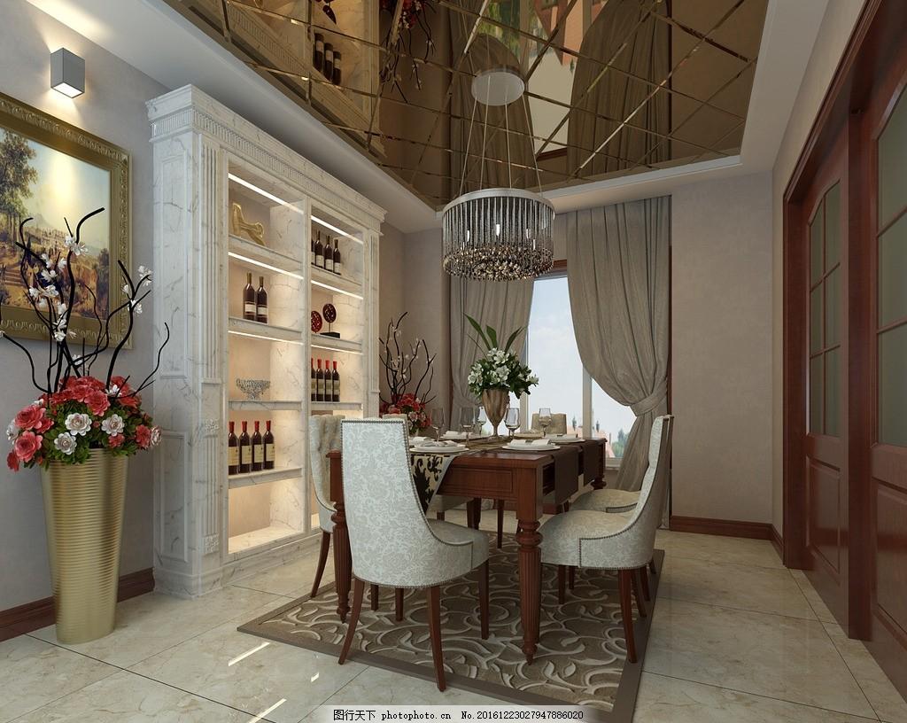 餐厅效果图 装饰 装修 家装 欧式风格