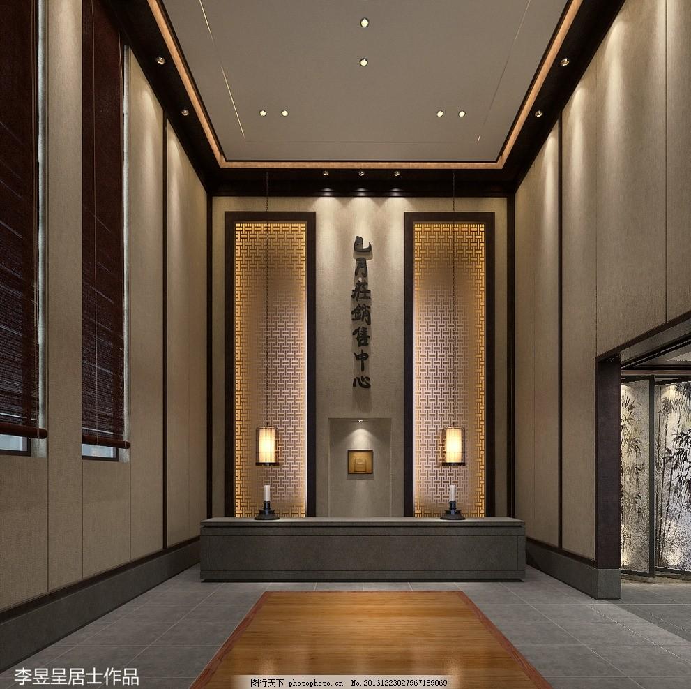 新中式效果图 室内设计 酒店大堂 酒店设计 酒店大厅 大厅 不锈钢边框