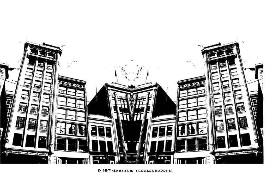 建筑素描 建筑速写 都市剪影 手绘建筑 现代建筑剪影 城市建筑 剪影