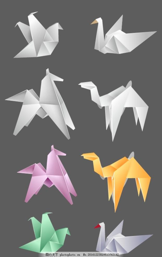 矢量素材 矢量 素材 手绘 折纸 折纸艺术 叠纸 矢量千纸鹤 白色千纸鹤