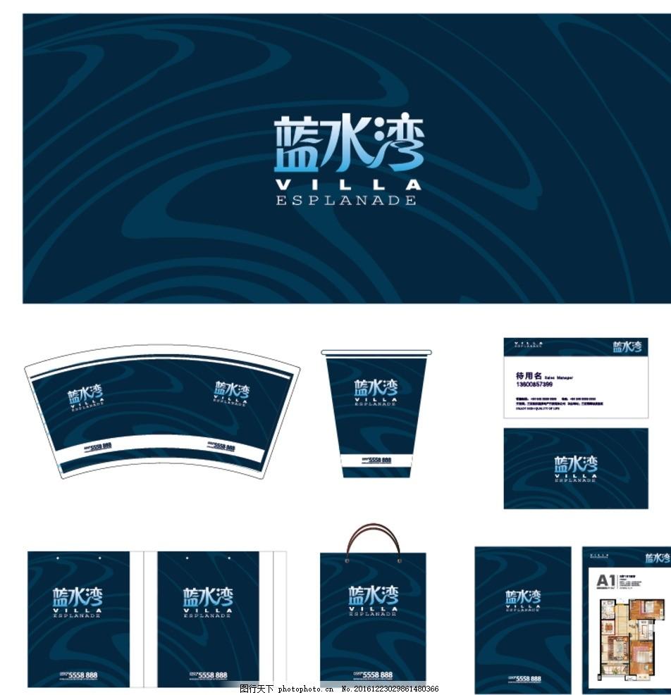 地产矢量素材 模板下载 vi素材 地产标志 地产logo 奢宅 欧式地产 vi