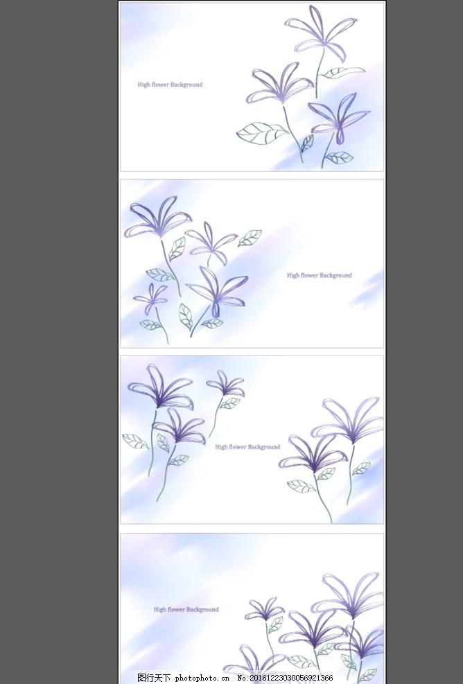 手绘清新小花