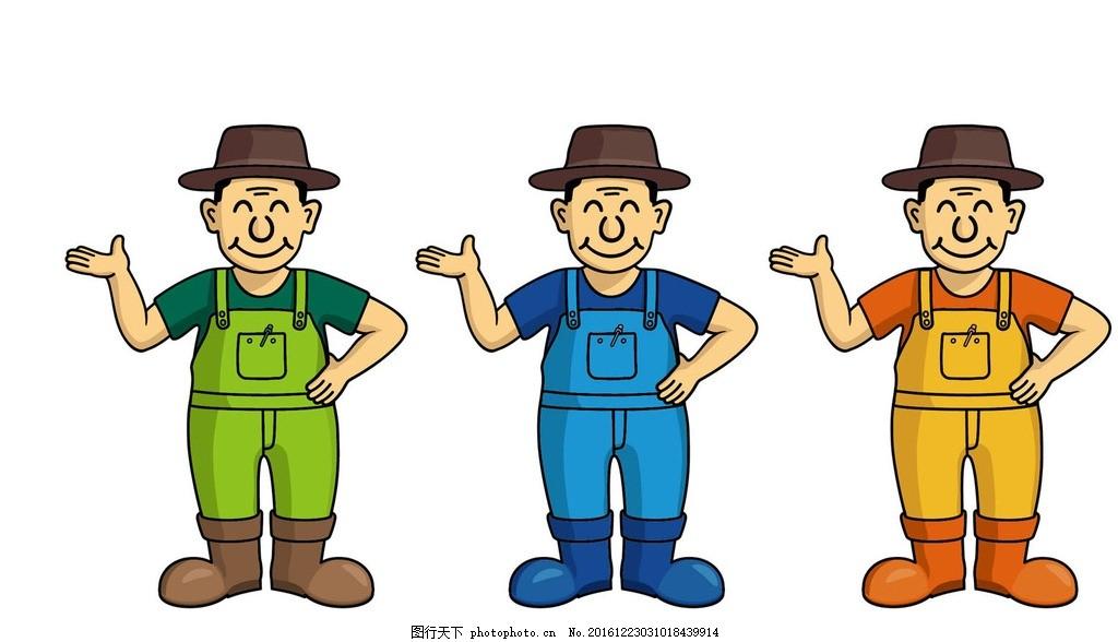 农民人物 农民伯伯 劳动人民 帽子男人 老伯伯 企业形象人偶 设计