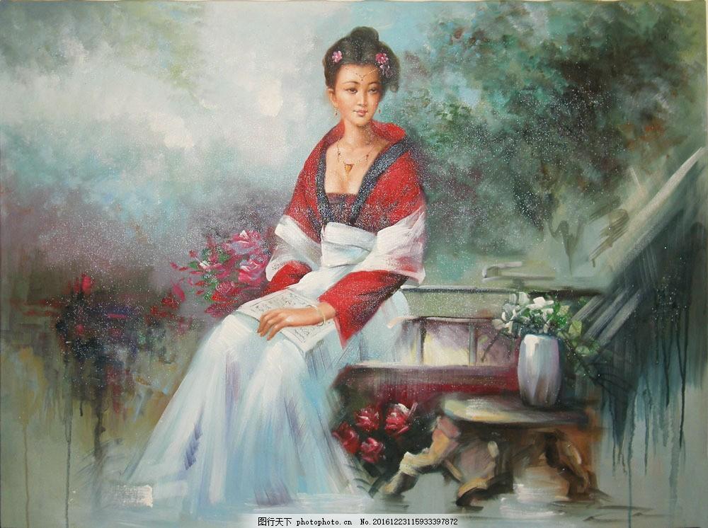 古装美女油画图片素材 无框画 装饰画 挂画 壁画 油画 绘画艺术 风景