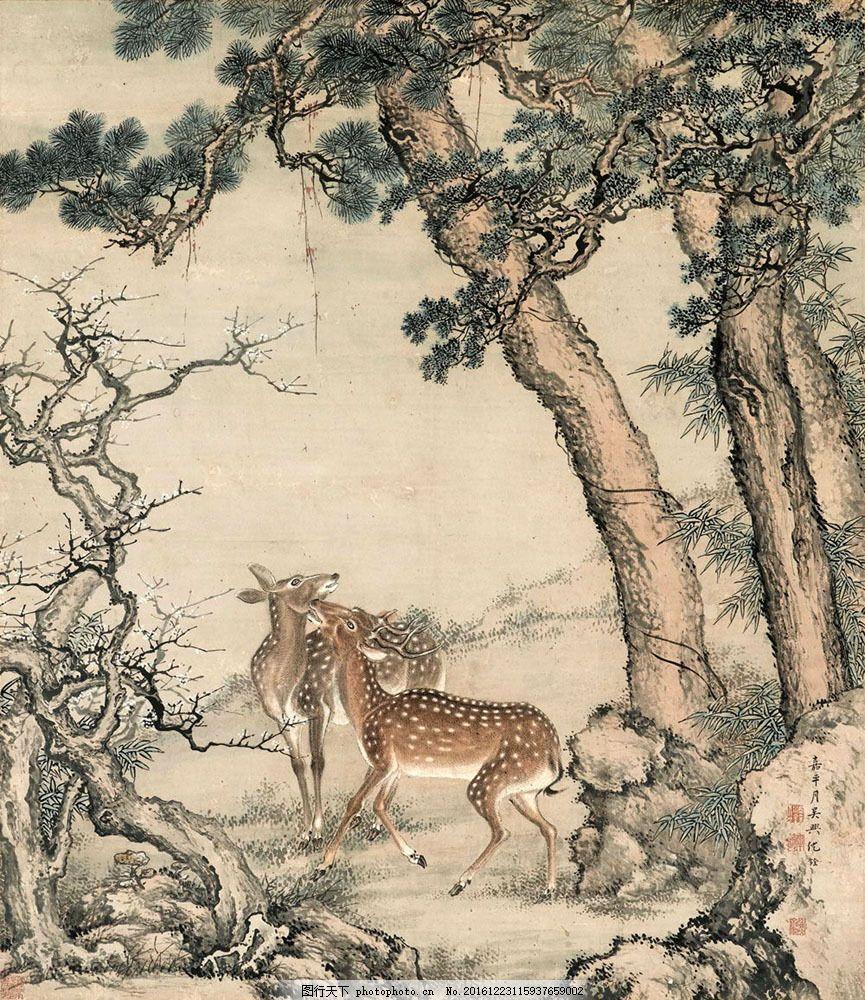 国画松树下的鹿图片