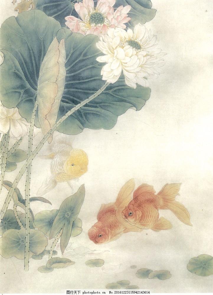国画叶与金鱼 国画叶与金鱼图片素材 水墨画 中国画 中国艺术 绘画