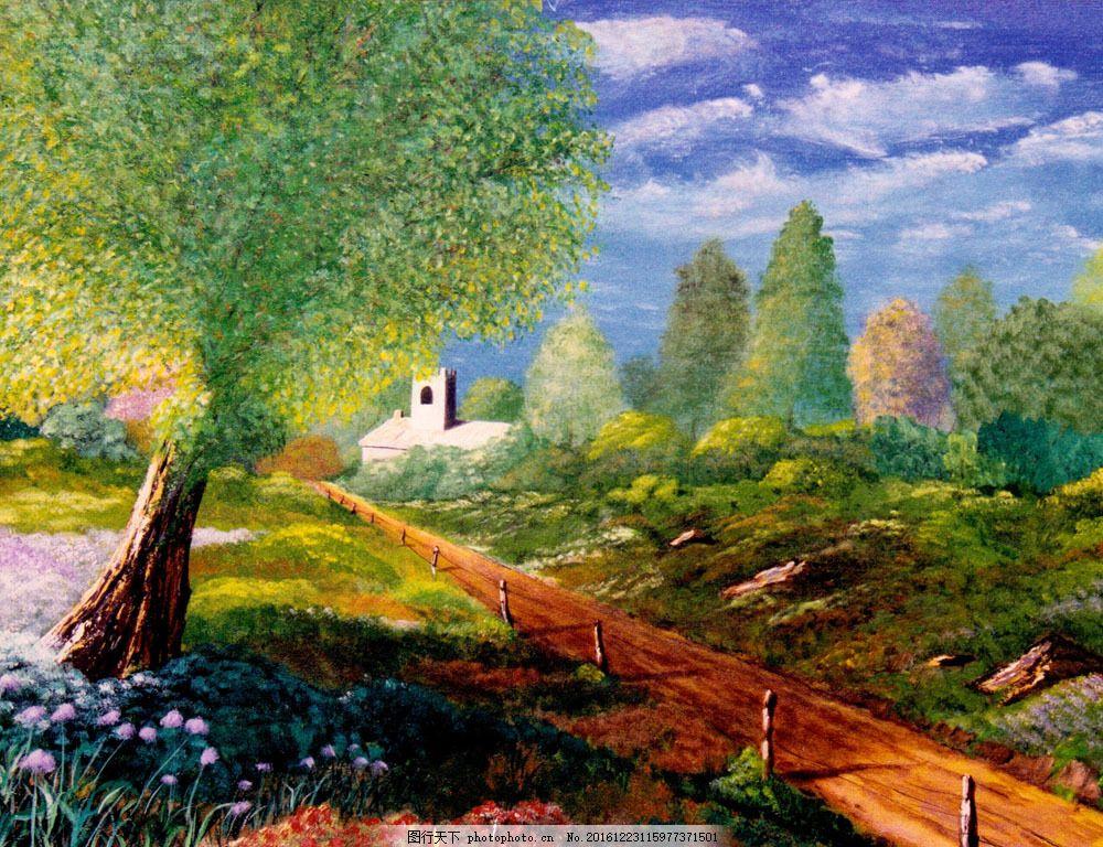 乡村田园风光图片素材 房子 道路 大树 乡村 手绘 插画 书画 国画