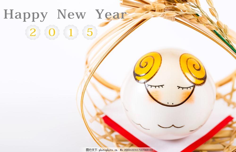 鸡蛋手绘羊 鸡蛋手绘羊图片素材 卡通羊 羊年素材 稻谷 节日庆典