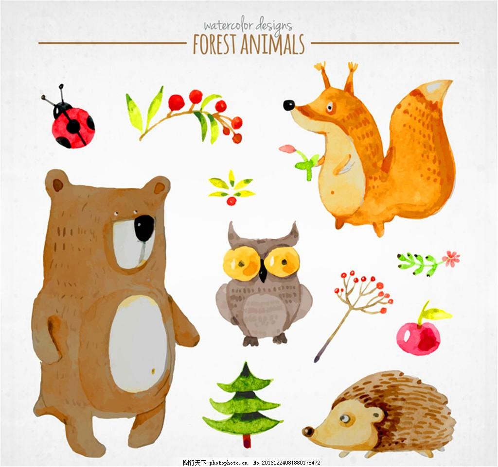 狐狸 瓢虫 浆果 熊 花 猫头鹰 树 刺猬 苹果 水彩 动物 植物 昆虫