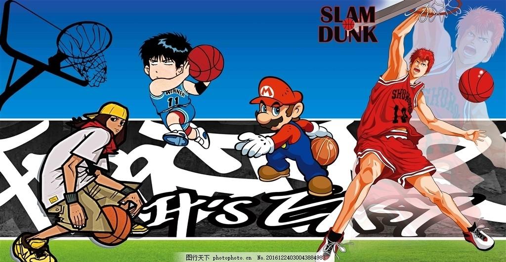 游戏厅海报 游戏厅 海报 打篮球 篮球 樱木花道 灌篮高手 流川枫