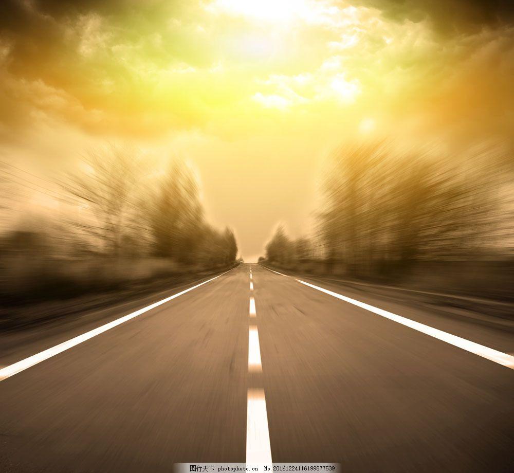 速度与公路图片素材      高速 道路风景 公路风景 马路 公路图片