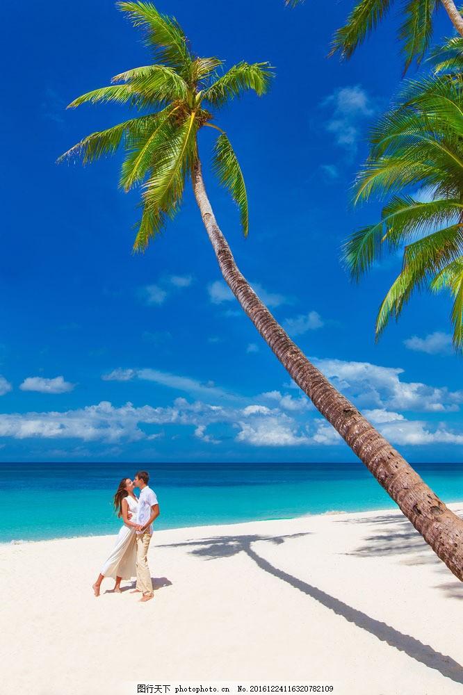情侣 大海 沙滩 海边 外国 人物 夏天 大海图片 风景图片 图片素材