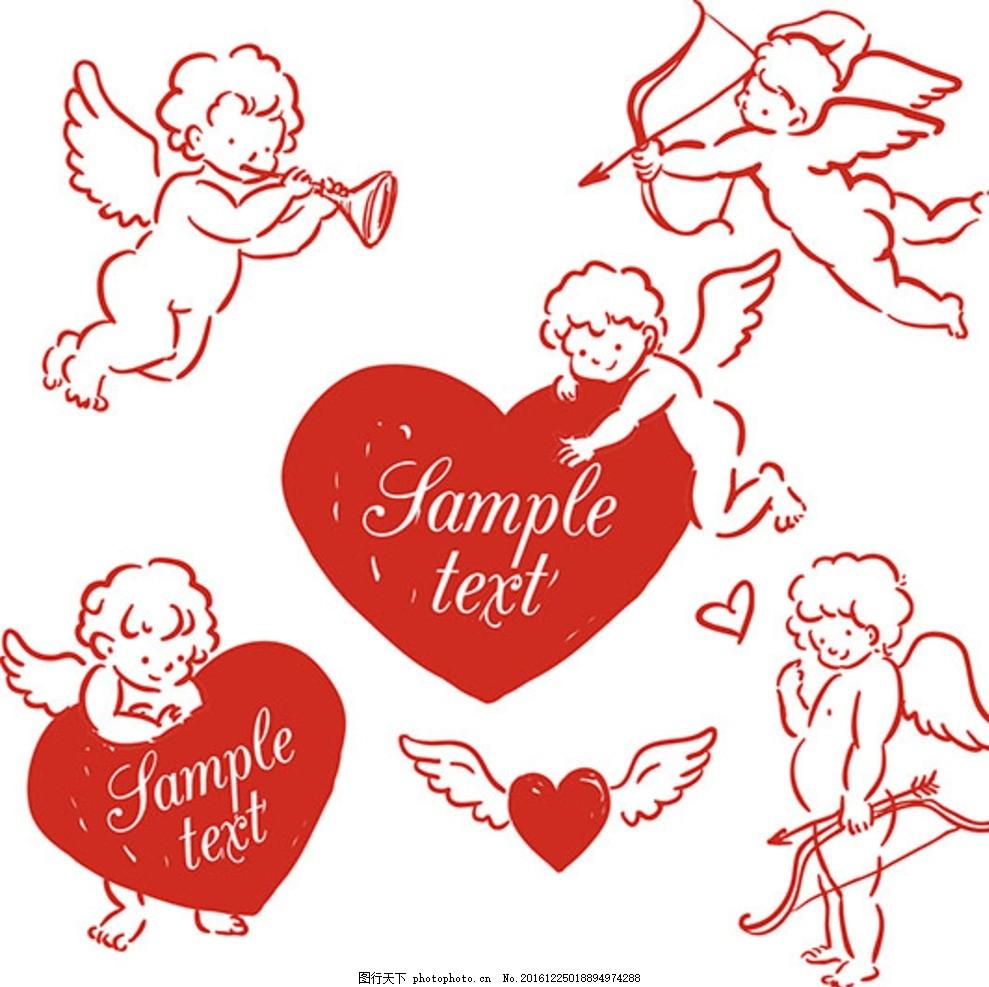 红色手绘情人节丘比特天使 情人