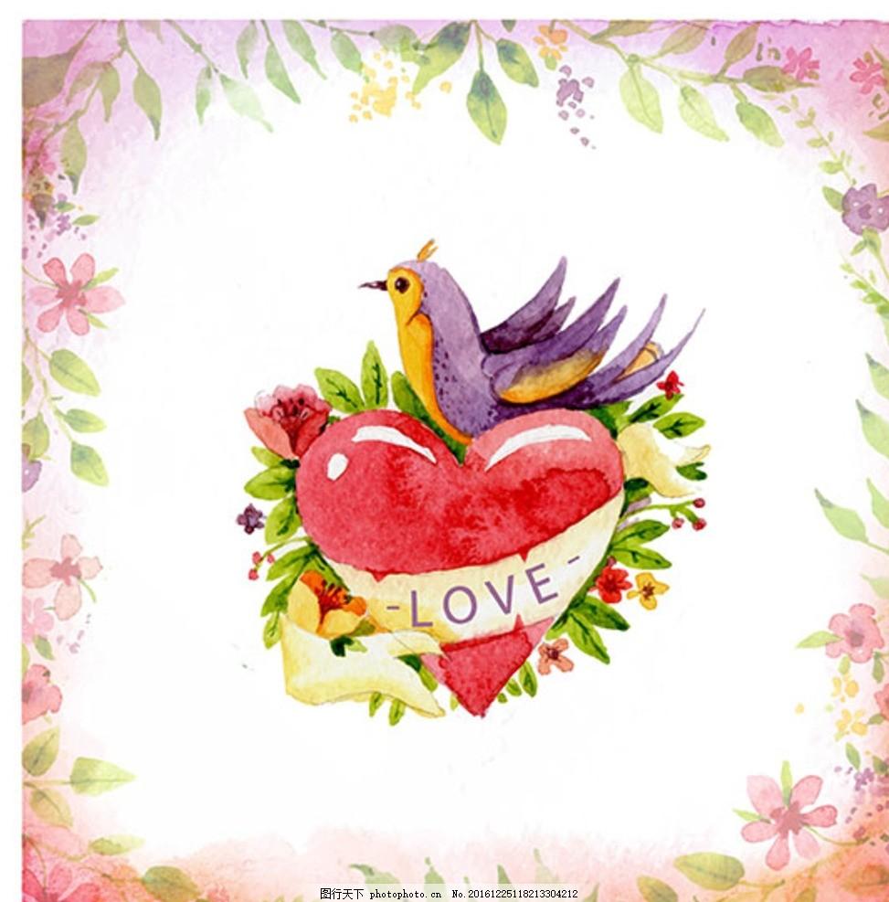 手绘水彩情人节花鸟元素 情人节 情人节快乐 情人节海报 情人节背景