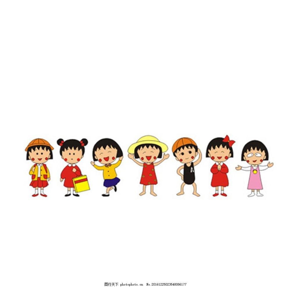 幼儿小朋友卡通人物插图素材 儿童卡通 小朋友卡通 手牵手图 幼儿小