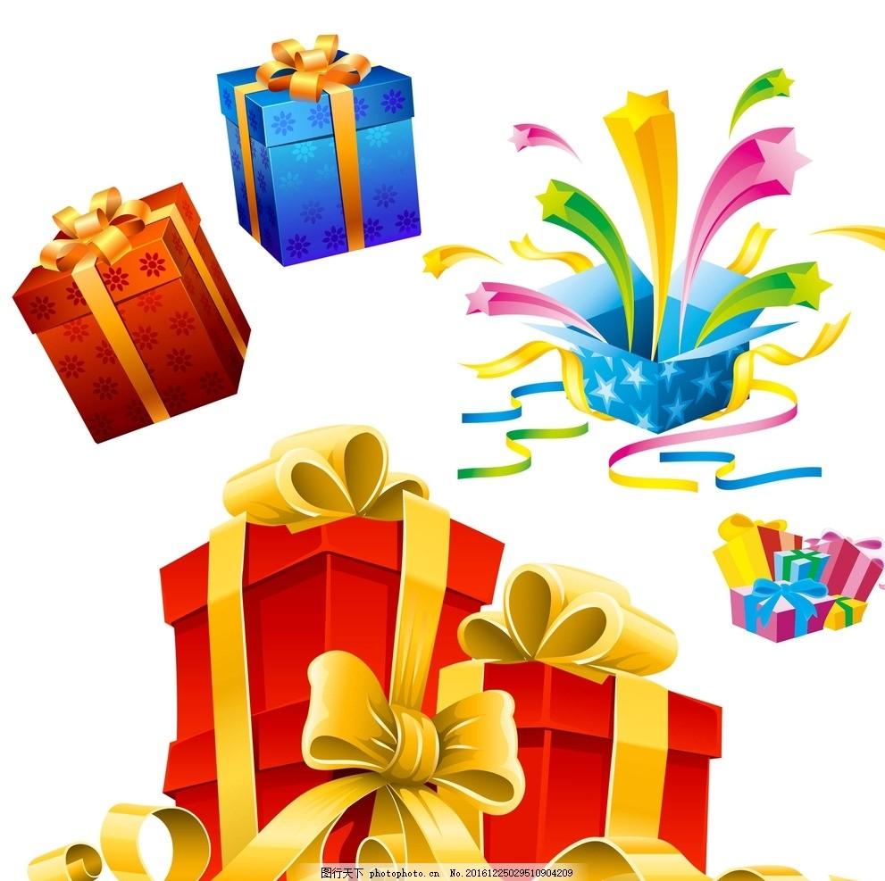 矢量礼品 节日礼品 彩带 包装盒 圣诞节礼物 丝带 蝴蝶结 丝带花 装饰