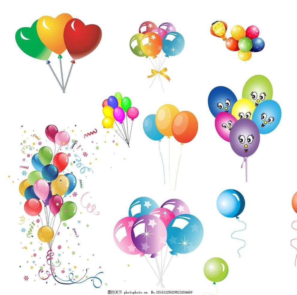 气球 卡通素材 可爱 手绘素材 儿童素材 浪漫 梦幻 浪漫气球