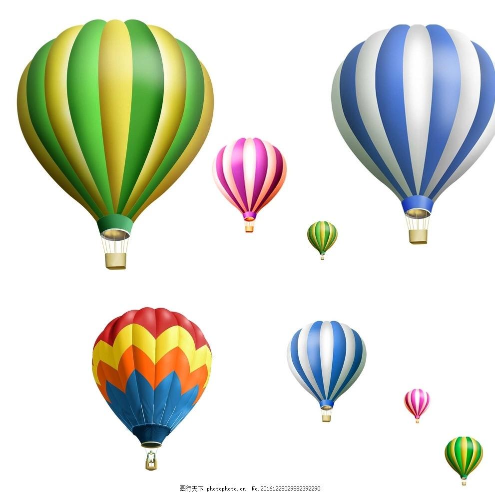 热气球 热气球素材 各种热气球 彩色热气球 彩色气球 氢气球 开业气球