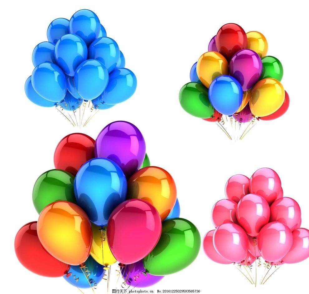 彩色气球 卡通素材 可爱 手绘素材 儿童素材 浪漫 梦幻 浪漫气球