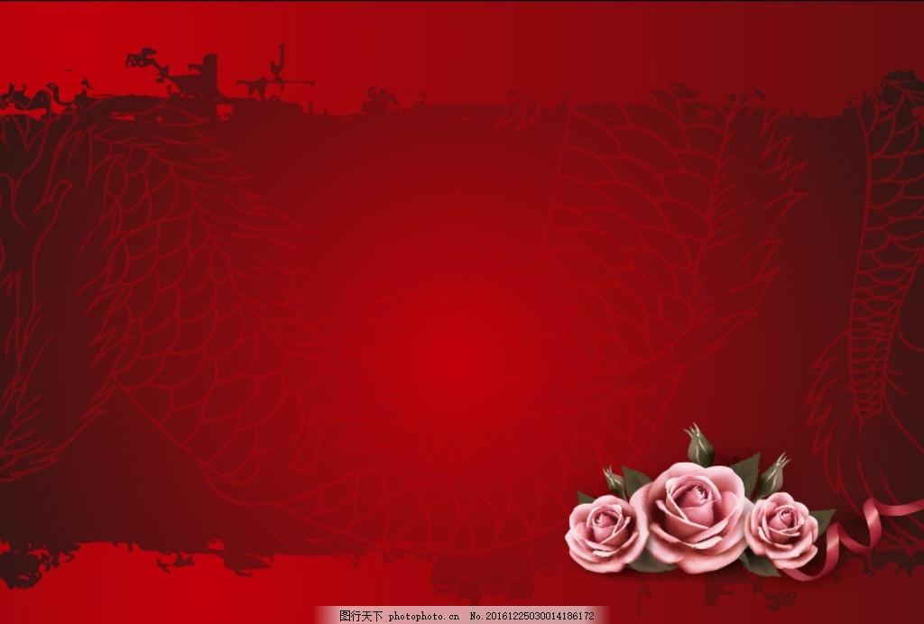 红色背景 康乃馨 红色会议背景 红色背景图片 红色背景底 红色文化墙
