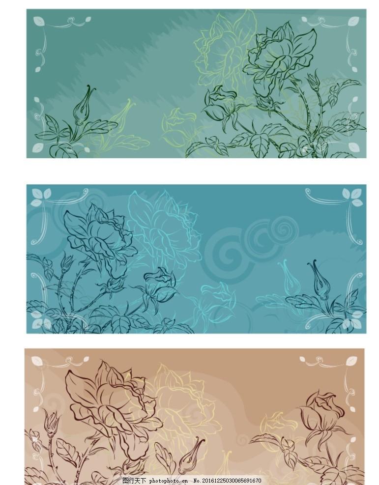 手绘复古花 绘花藤 手绘背景墙 文艺花卉 清新手绘花 海棠花开 吉祥
