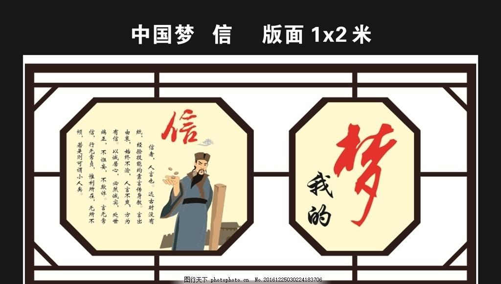 我的梦写真 我的梦素材 我的梦背景 复古背景 复古中国梦 复古边框