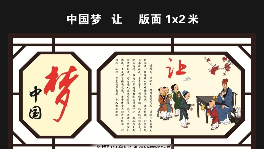 中国梦栏 让素材 让写真 让喷绘 让背景 让人物 让复古人物 复古边框