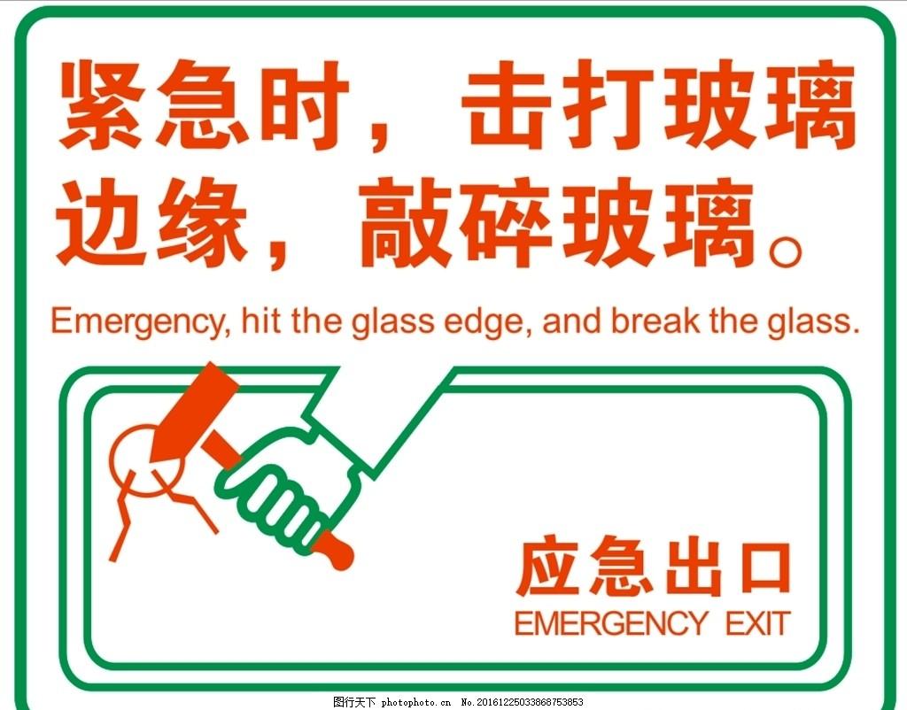 12伏应急电路图