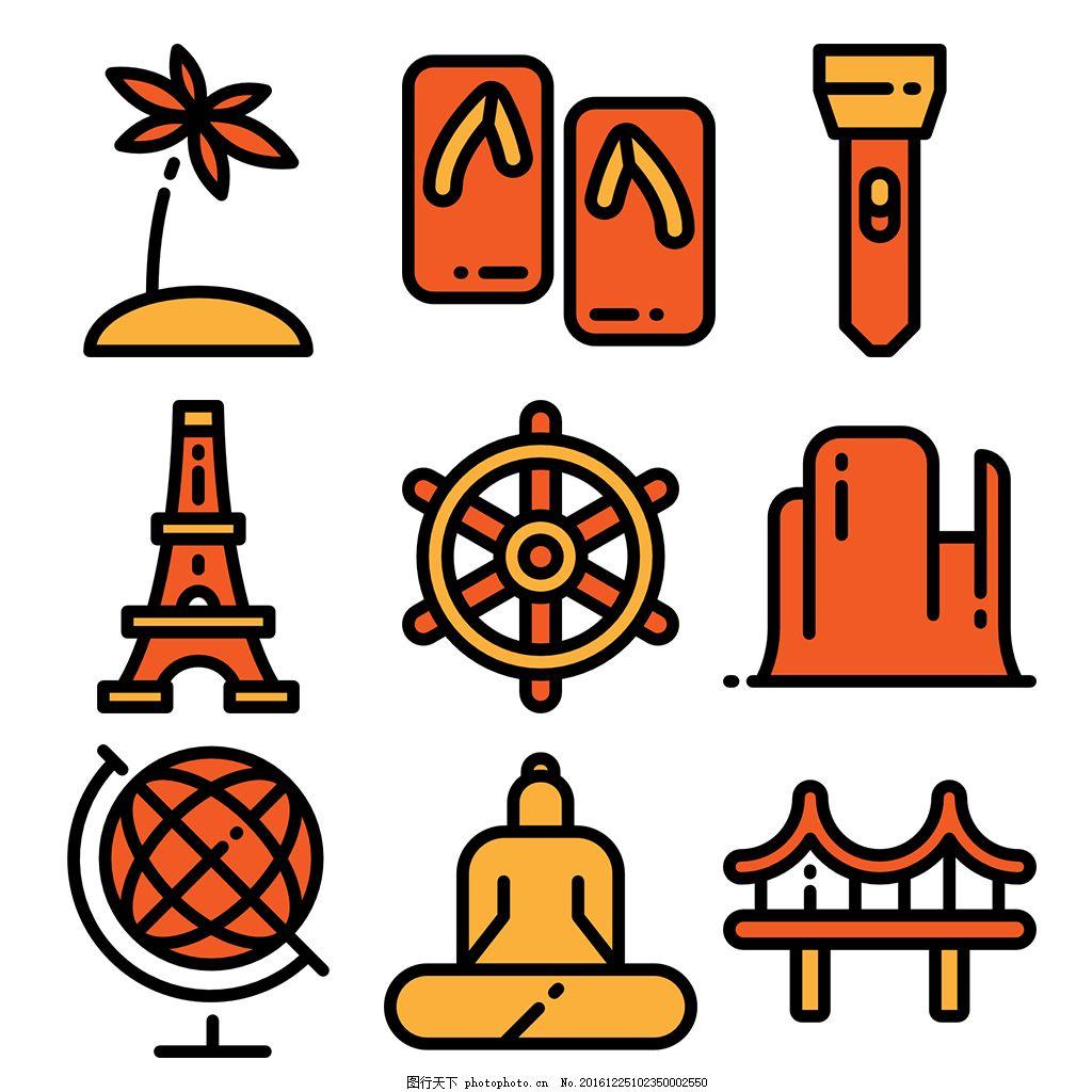手绘景点旅游icon图标