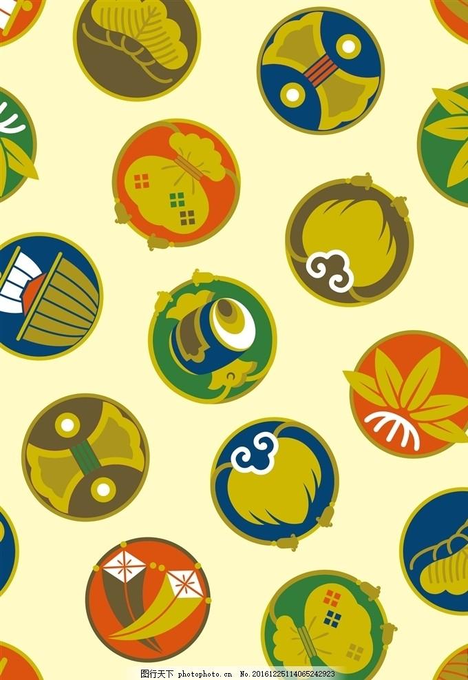 和风 和服图案 服装艺术 古典纹样 东方艺术 生活用具 设计素材 设计
