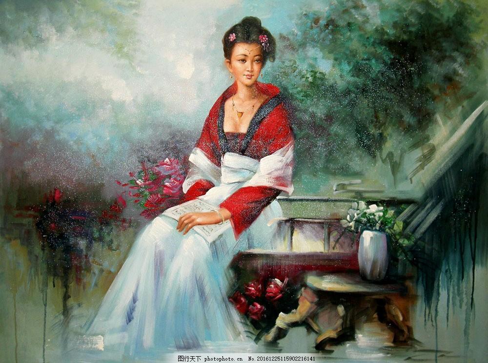 唐朝美女油画写生 唐朝美女油画写生图片素材 古典美女油画 女孩肖像