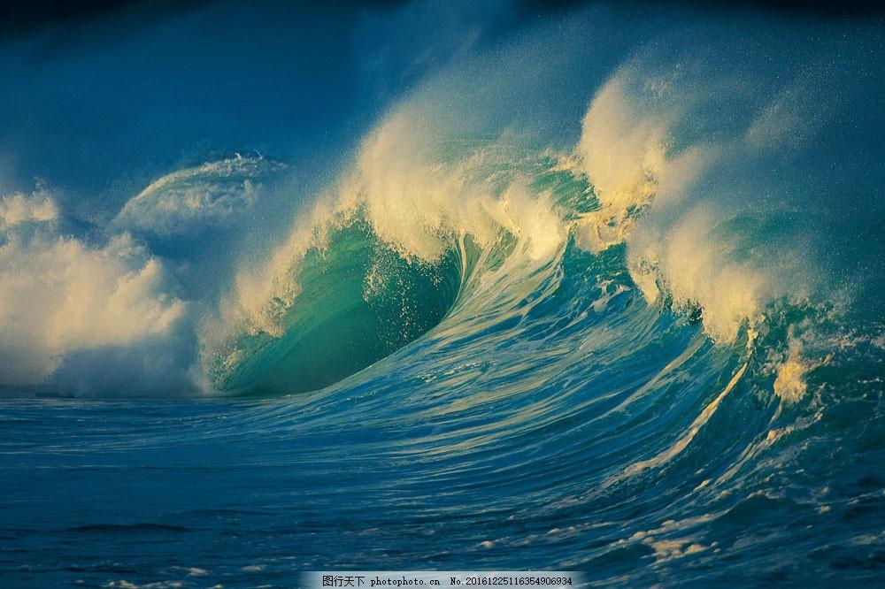 海浪09图片