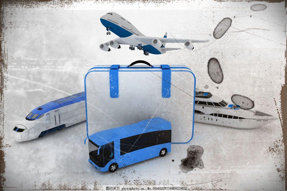行李箱与交通工具图片