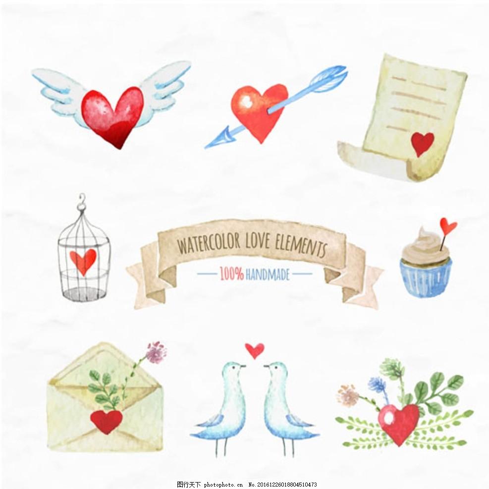 手绘水彩情人节设计元素