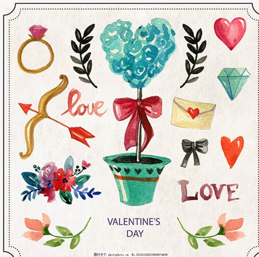手绘水彩情人节设计元素 情人节 情人节快乐 情人节海报 情人节背景