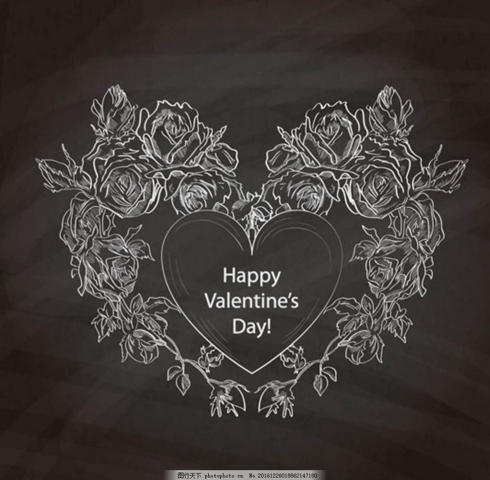 情人节黑板粉笔玫瑰花心标题图片