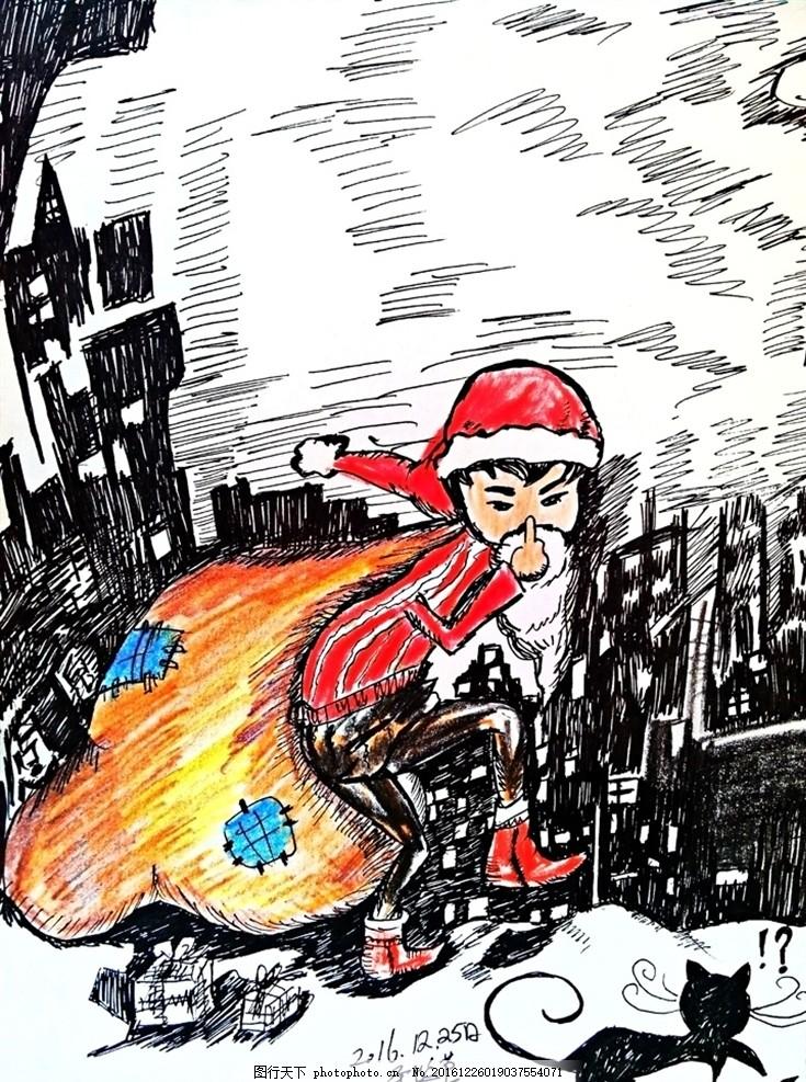手绘彩铅圣诞节装饰画