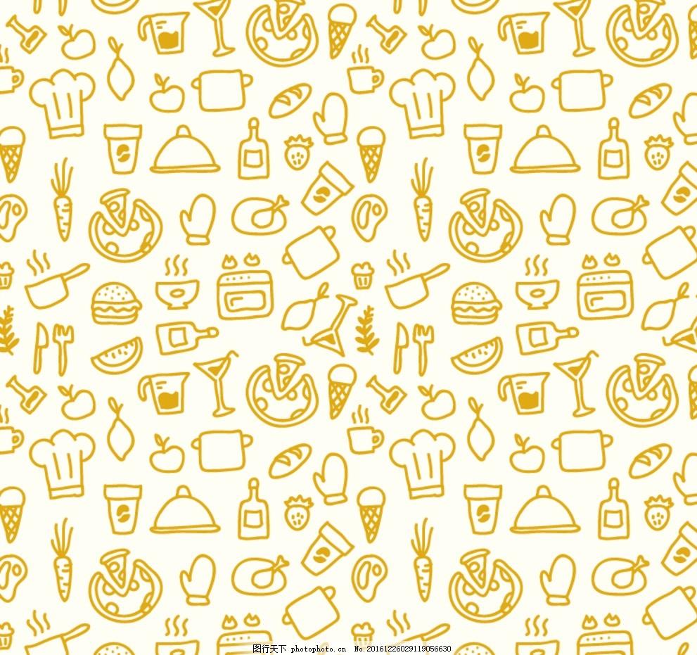手绘 线条画 小图案 面包 冰激凌 矢量 底图 底纹 零食小图案 食物