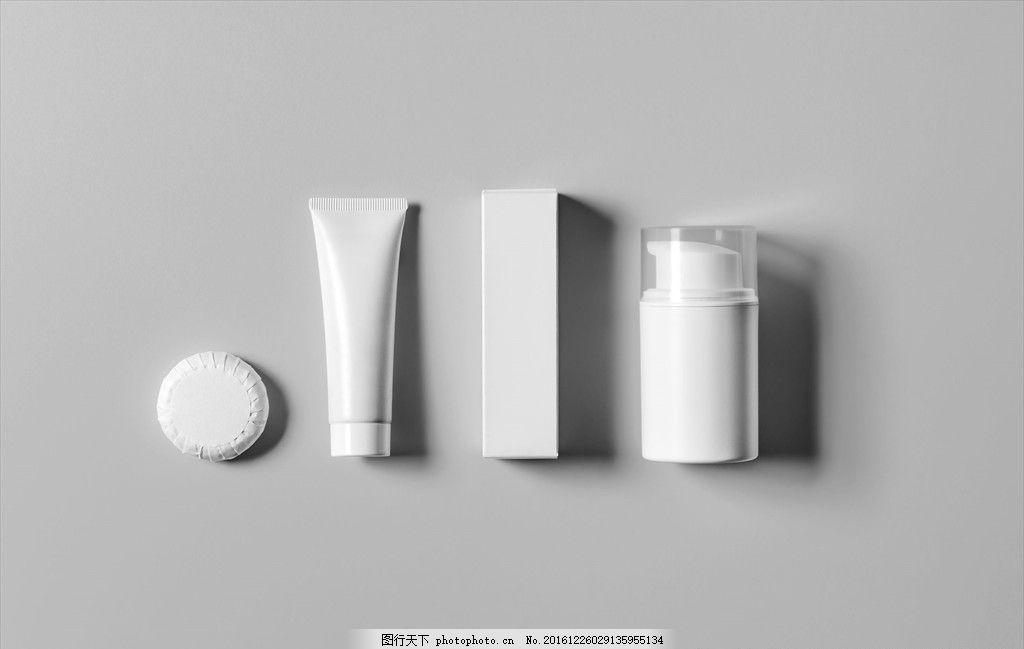 化妆品样机 包装 洗面奶 面膜