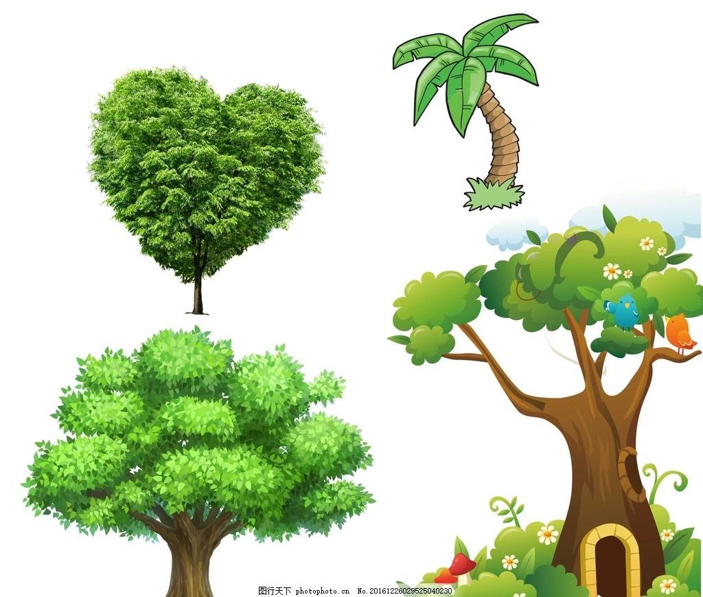 卡通素材 可爱 素材 手绘素材 儿童素材 幼儿园素材 绿色 卡通 矢量