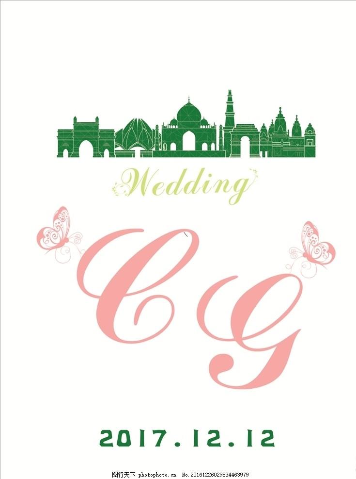 婚庆展板 绿色森林 蝴蝶 2017 白色 设计 广告设计 广告设计 cdr