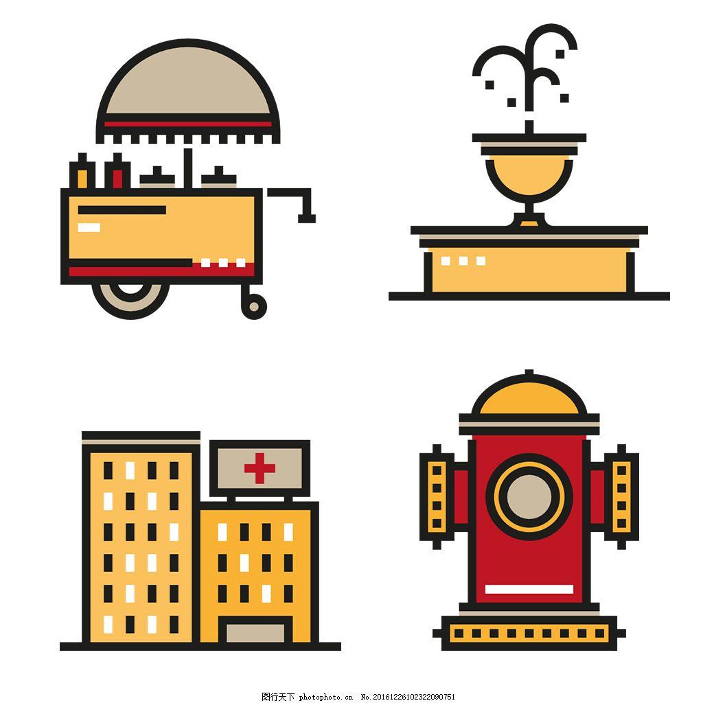 扁平手绘建筑icon图标