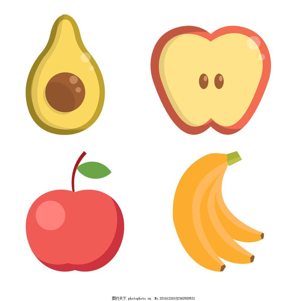 扁平 手绘 单色 多色 简约 精美 可爱 商务 圆润 方正 立体 icon 水果