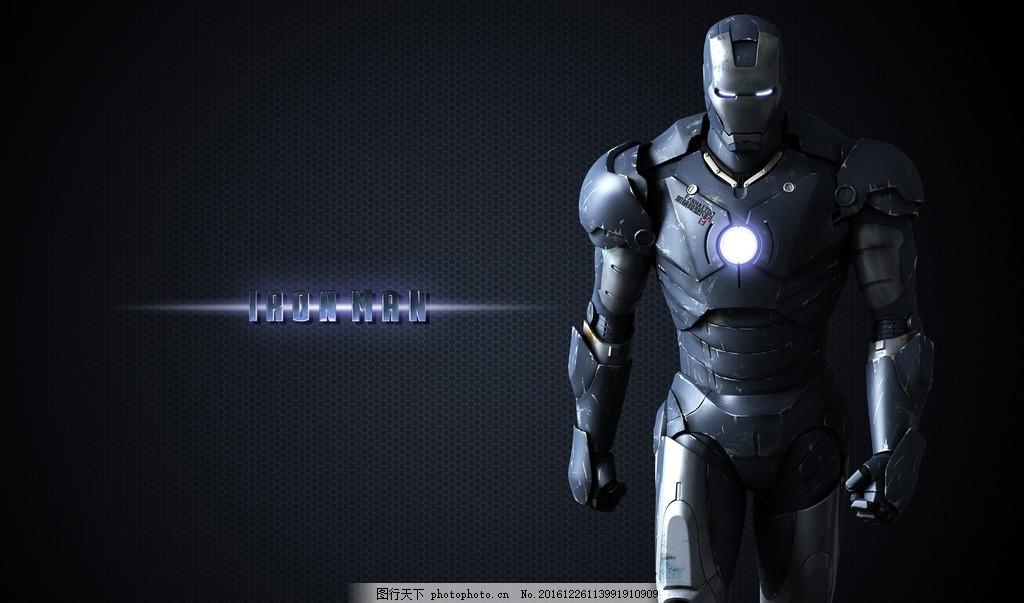 钢铁侠 机械 科幻 漫威 复联 设计 动漫动画 动漫人物 72dpi jpg