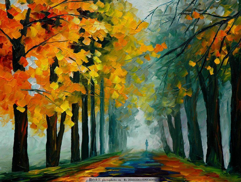 秋天林间小路风景油画图片