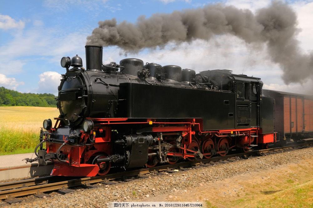 蒸汽火车摄影 蒸汽火车摄影图片素材 蒸汽机 列车 货车 烟囱 浓烟