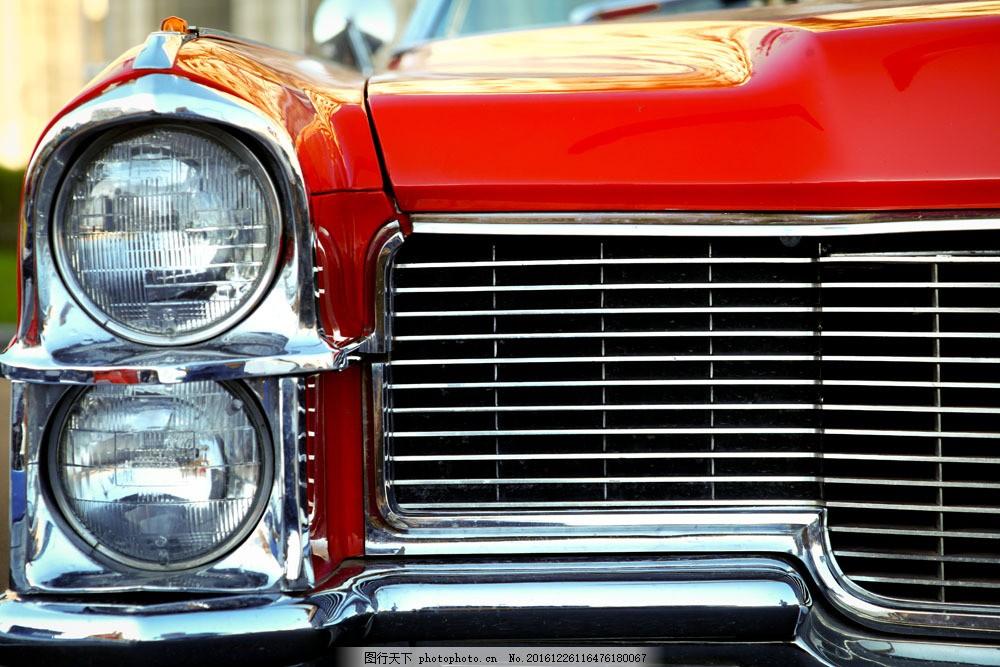红色小车车头灯图片素材 车灯头 轿车 汽车 小车 车辆 交通工具 汽车